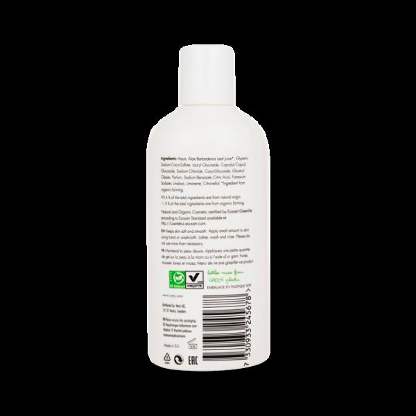Naty Eco shower gel 200 ml